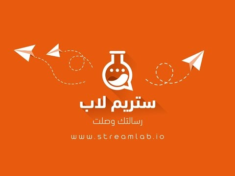 Realtime technology streamlab introduction