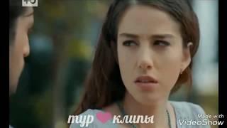 Первый поцелуй в турецких сериалах❤️