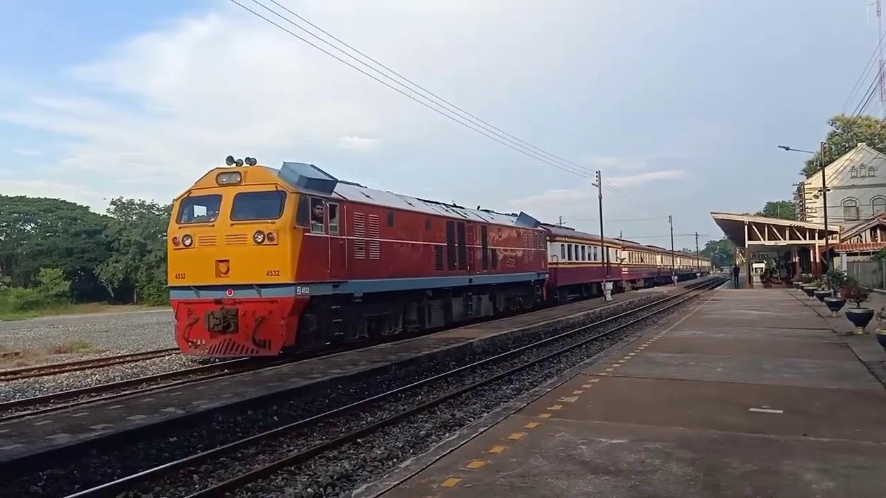 รถไฟไทย- เช้านี้ขบวน 201ผ่านสถานีพิจิตร