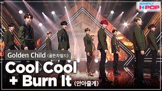 Cool Cool + Burn It