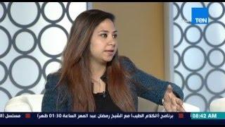 صباح الورد - الفقرة الأولى - نورهان أحمد ووسام حسن - حملة 16 يوم من الأنشطة لمناهضة العنف ضد المرأة