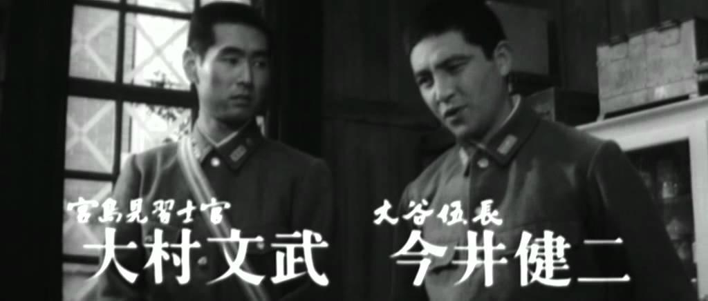 陸軍残虐物語(プレビュー) - You...