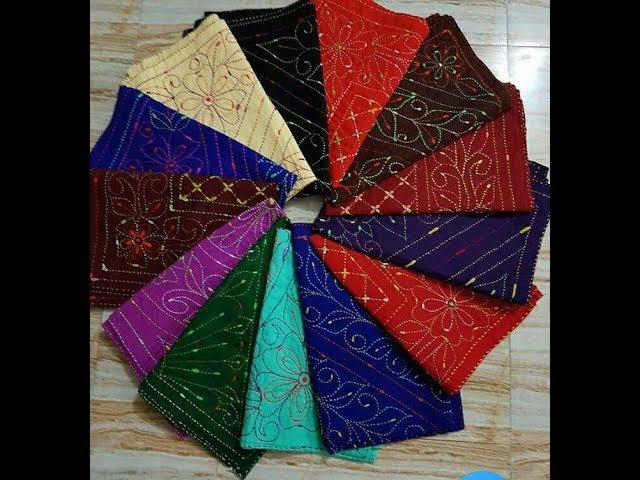 Hand Embroidery baby Nakshi Kantha Design,Bangladeshi baby nakshi kantha, ?????????