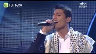 محمد عساف يا طير الطاير يا رايح ع الديرة