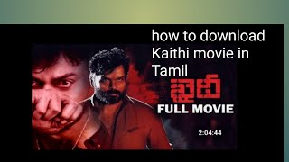 How to download kaithi movie in tamil