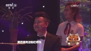 [综艺盛典]歌曲《你潇洒我漂亮》 演唱:孙浩 | CCTV