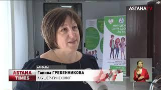 Рассказывать детям про секс с 3 класса предложили в Казахстане