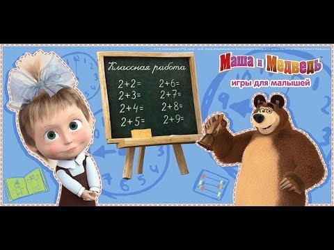 masha and bear english version full movie