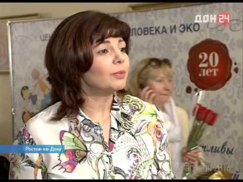 Ростовский Центр репродукции человека и эко празднует юбилей.