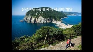 여수 관광   yeosu  tour  episode9 …