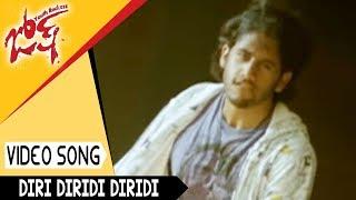 Diri Diridi Diridi Video Song    Josh Movie Songs    Naga Chaitanya, Karthika