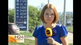 Игра в одни ворота: в Иркутске снова подорожал бензин