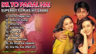 ||Dil To Pagal Hai Movie All Songs||Shahrukh Khan & Madhuri dixit &Karishma Kapoor||Long Time Songs|