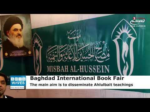 IHTV Group takes part in Baghdad International Book Fair