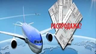 видео Стоимость авиабилета москва ханты мансийск