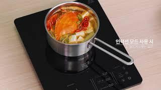 쿡앤쿡 K-30콤보 1구 인덕션 누룽지밥돌이, 밥돌이 …