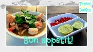 Тайская кухня или рецепт супа Том Ям от моей подружайки тайки: VLOG(Много полезных советов путешественникам и о жизни в Таиланде смотрите на моем канале: http://www.youtube.com/MsDashafromRussi..., 2013-06-20T07:51:51.000Z)