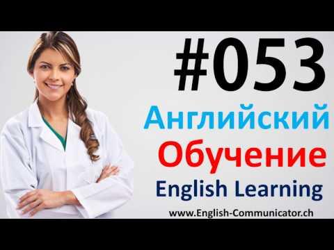 Eng 5 –– Изучение английского языка