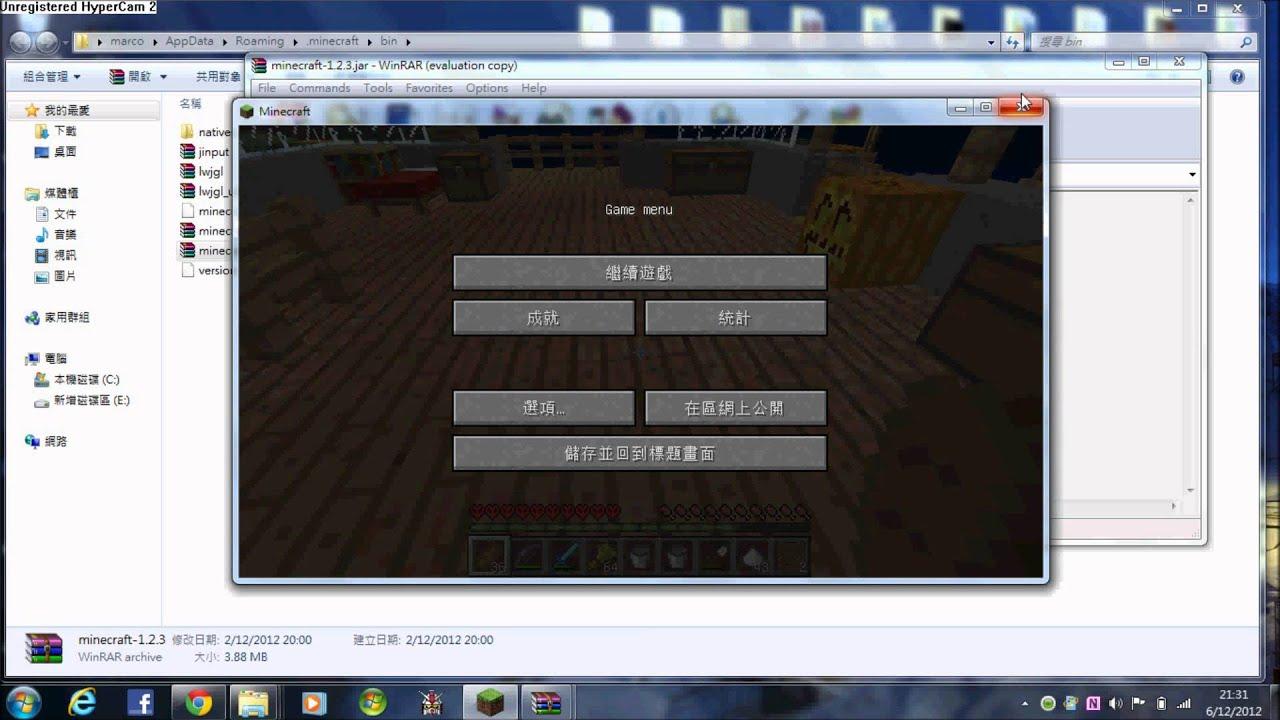 Minecraft之俱樂部 宇宙神教 開心版換skin - YouTube