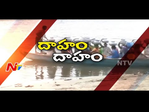 Drinking Water Problems in Telugu States   Special Focus   NTV