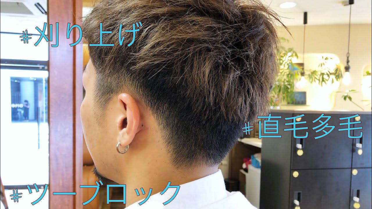 ブロック ツー メンズ 髪型