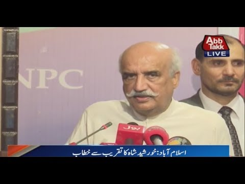 Islamabad Opposition Leader Khursheed Shah Addressing Ceremony