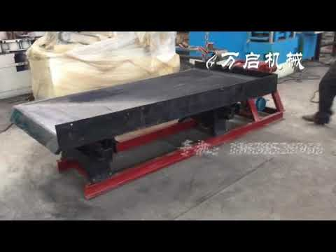 2018 Small shaking table used in gold/zinc/silver mining selection line