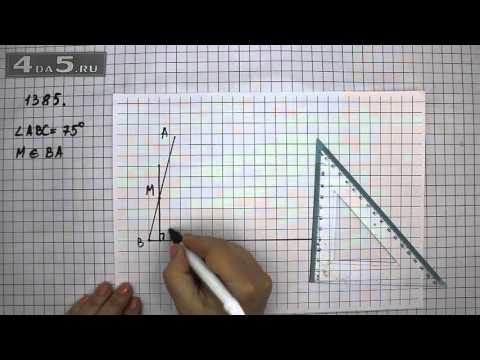 Упражнение 1307. Вариант А. Б. В. Математика 6 класс Виленкин Н.Я.