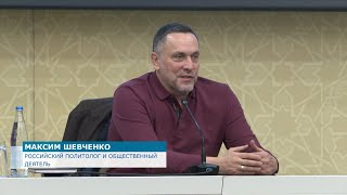 Максим Шевченко: Почему я на стороне Азербайджана? Потому что вы на стороне справедливости!