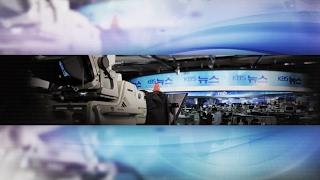 [360도 라이브]KBS 초청 바른정당 경선토론