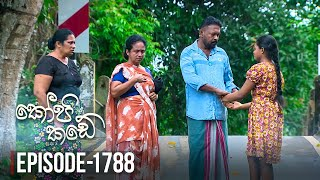 Kopi Kade | Episode 1788 - (2020-07-31) | ITN Thumbnail