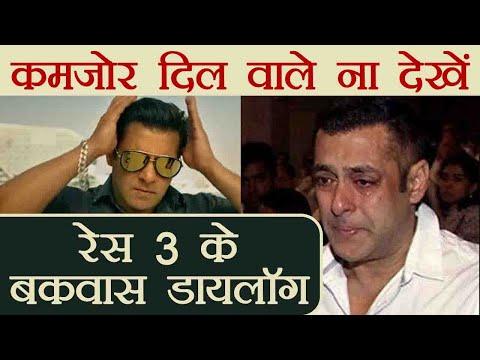 Race 3: Five dialogues of Salman Khan's...