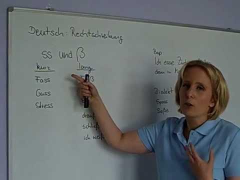Ss Deutsch