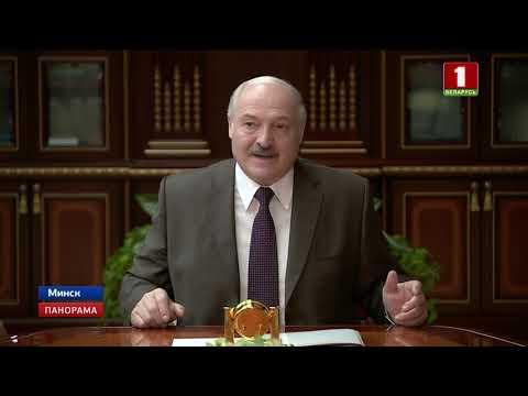 Кадровый понедельник: Лукашенко назначил новых руководителей. Панорама