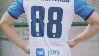 ВКонтакте - новый партнёр ФК «КАМАЗ»