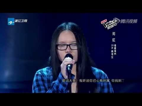 Someone Like You By Zheng Hong- Audition 4 The Voice Of China 1