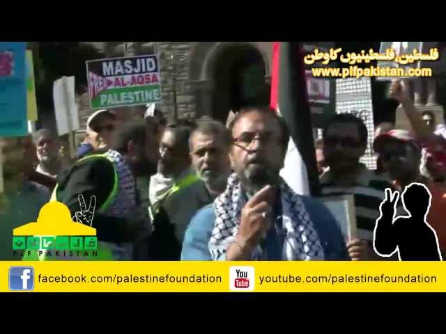 PLF Al-Quds Rally Toronto -Speech by Br. Ali Mallah - English 2012