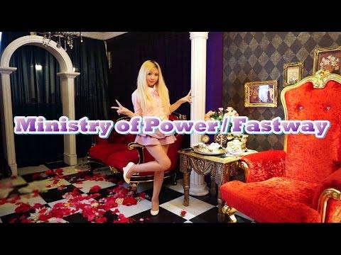 【パラパラを踊ってみた】Ministry of Power / Fastway