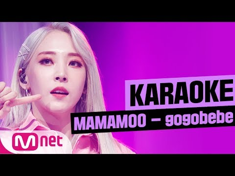 [MSG Karaoke] MAMAMOO - Gogobebe