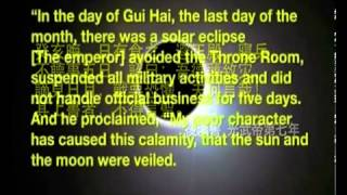 God in Ancient China 古代中國人的神 - Part 2 (English & Chinese) 第2部分 (中文 / 英文)