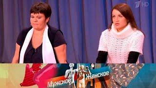 Мужское / Женское - Три матери. Выпуск от01.12.2016