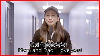 过年留在海外的留学生给父母拜年 Chinese Students Wish Their Parents Back Home a Happy Lunar New Year