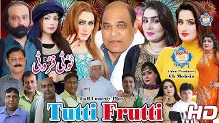 Tutti Frutti - New Stage Drama 2019 Trailer | Agha Majid and Sajjad Shoki - Brand New Stage Drama