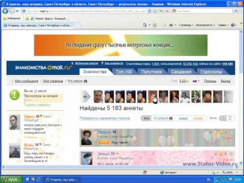 Mail ru почта — вход в почтовый ящик