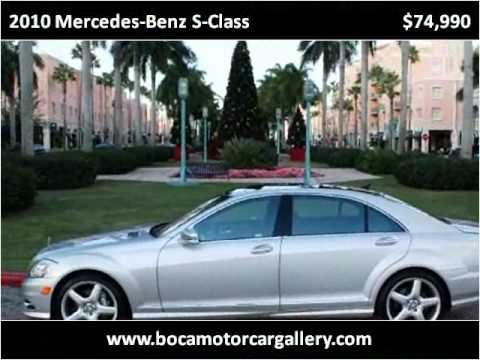 2010 mercedes benz s class used cars boca raton fl youtube for Mercedes benz boca raton