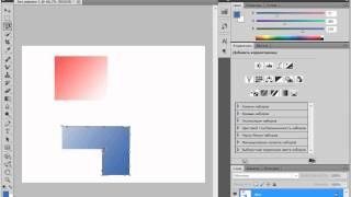 Выделение с помощью Магнитного Лассо в Adobe PhotoShop CS5 (23/51)