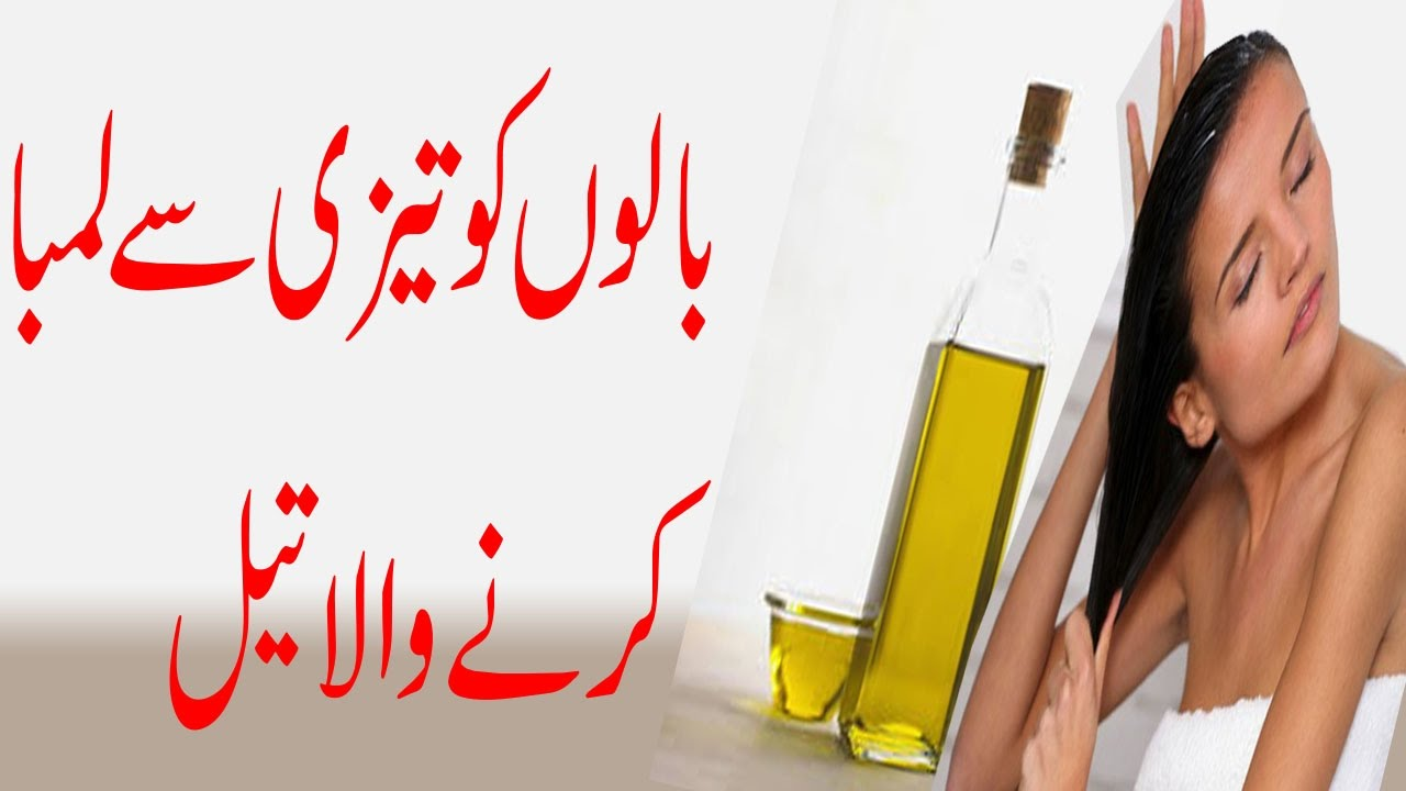 beauty tips for hair fall - Best Hair Oil for Hair Fall Contro, hair growth and thickness||Home ...