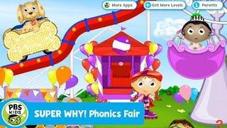 APP | SUPER WHY! Phonics Fair | PBS KIDS