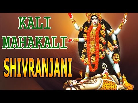Kali Mahakali || Shivranjani || Live Jagran || Beautiful Bhajan || (Jhanki) #Bhaktigeet