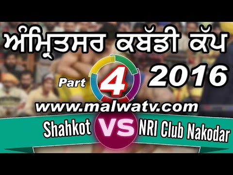AMRITSAR KABADDI CUP - 2016 ! SHAHKOT vs NRI CLUB NAKODAR | QUARTER FINAL 4th ! FULL HD ! Part 4th